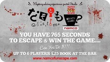 Namco Funscape Escape Room logo