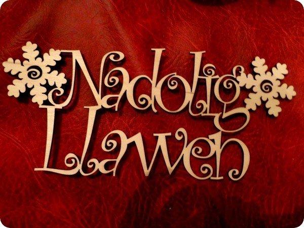 Merry Christmas/Nadolig Llawen
